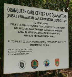 OFI Care Centre Sign